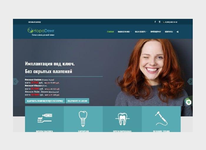 Корпоративный сайт услуги